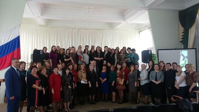 Конференция 11 школа Нальчик (1)