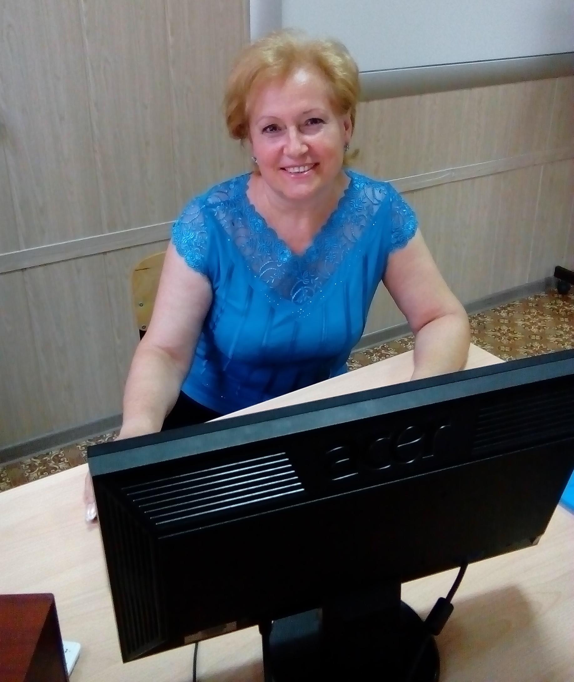 Марина Замаховна